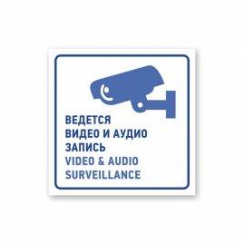 видео и аудио запись»