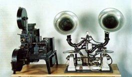 прибор для записи звука на