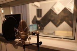 Аудио студия записи