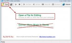 Free MP3 Cutter and Editor первый запуск